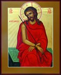 Icon - Christ the Bridegroom Large