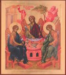 Icon - Holy Trinity/Hospitality of Abraham