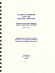 Classical Hebrew & English Language