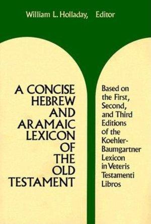 Concise Hebrew Aramaic Lexicon