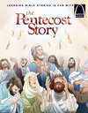 The Pentecost Story - Arch Books